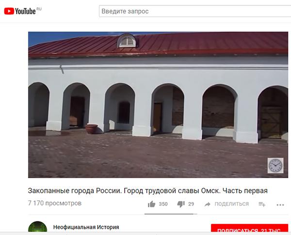 Экспедиции к выпаривателям родниковой воды - Страница 17 Omsk_1_10
