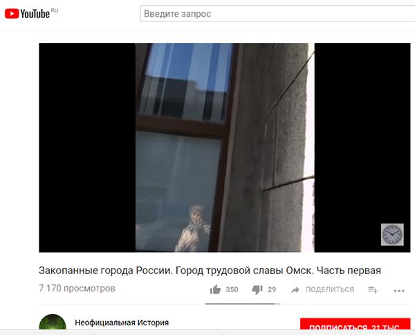 Экспедиции к выпаривателям родниковой воды - Страница 17 Omsk_1_50