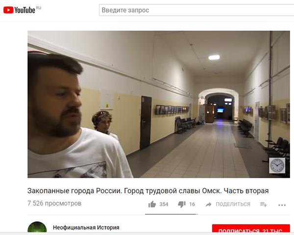 Экспедиции к выпаривателям родниковой воды - Страница 17 Omsk_2_10
