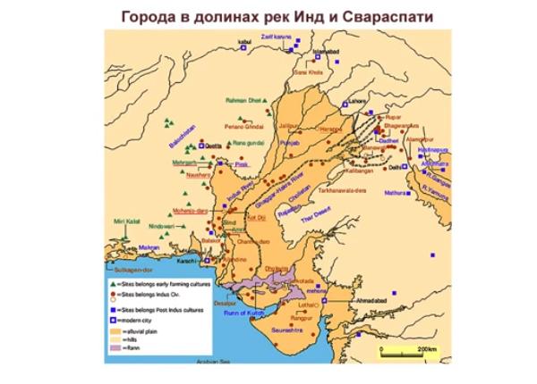Экспедиции к выпаривателям родниковой воды - Страница 19 Pakistan_karta3