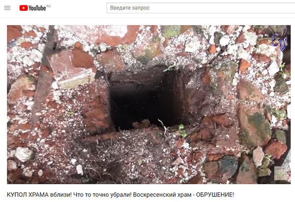 http://www.shestopalov.org/fotki_yandex_ru/vyparivateli/pereslavl-zalessky_voskresensky_dyrki.jpg