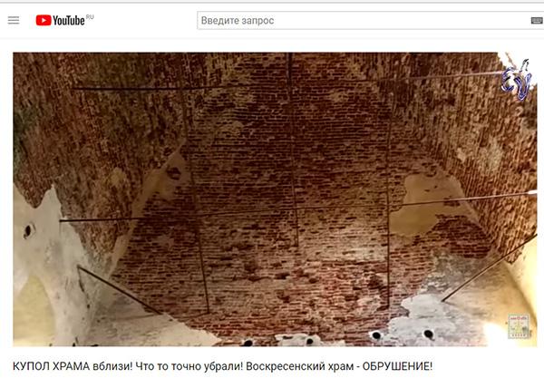 http://www.shestopalov.org/fotki_yandex_ru/vyparivateli/pereslavl-zalessky_voskresensky_piramida.jpg