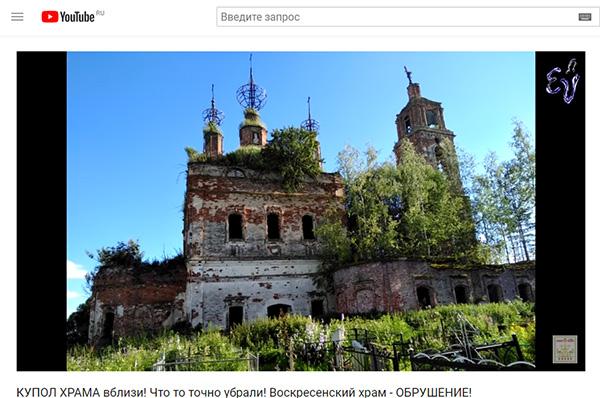 http://www.shestopalov.org/fotki_yandex_ru/vyparivateli/pereslavl-zalessky_voskresensky_xram.jpg