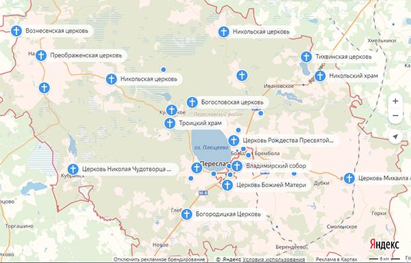 http://www.shestopalov.org/fotki_yandex_ru/vyparivateli/pereslavl-zalessky_xramy_karta.jpg