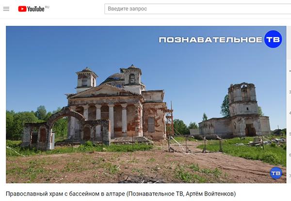 Экспедиции к выпаривателям родниковой воды - Страница 15 Pereslegino_2-e_tserkvi_ryadom_600