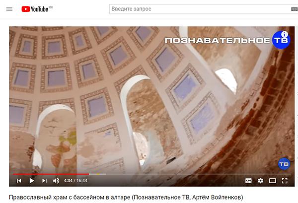 Экспедиции к выпаривателям родниковой воды - Страница 15 Pereslegino_2-x_sloyny_kupol_600