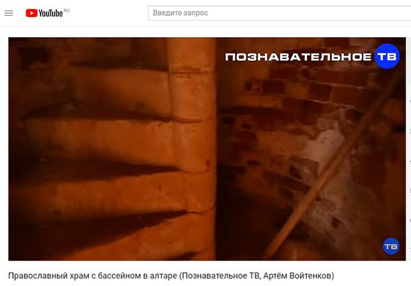 Экспедиции к выпаривателям родниковой воды - Страница 15 Pereslegino_voytenkov_lestnitsa_600