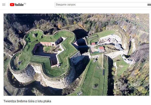 http://www.shestopalov.org/fotki_yandex_ru/vyparivateli/poland_ag-gora.jpg