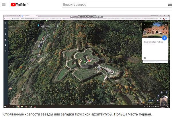 http://www.shestopalov.org/fotki_yandex_ru/vyparivateli/poland_ag-gora_predsedatel.jpg