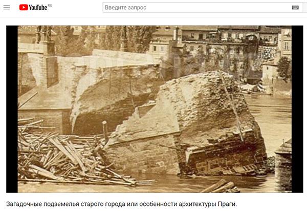 Экспедиции к выпаривателям родниковой воды - Страница 18 Praga_15