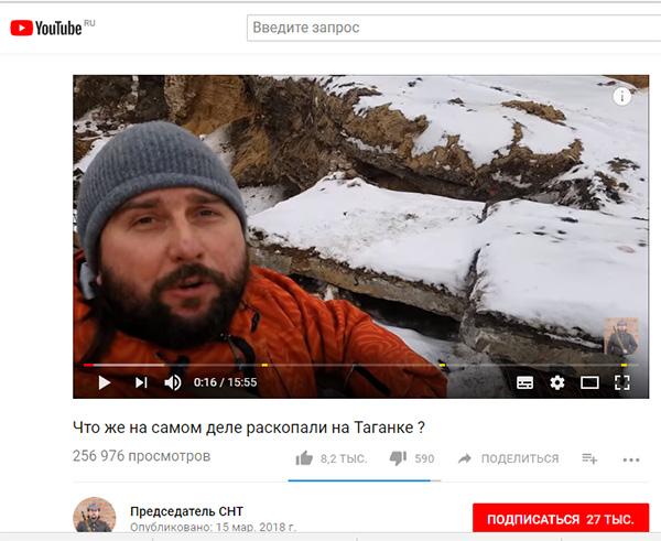 Экспедиции к выпаривателям родниковой воды - Страница 14 Predsedatel_taganka1_600