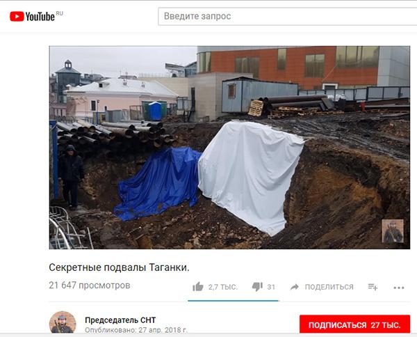 http://www.shestopalov.org/fotki_yandex_ru/vyparivateli/predsedatel_taganka2_1_600.jpg