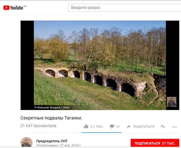 Экспедиции к выпаривателям родниковой воды - Страница 14 Predsedatel_taganka2_brest_krepost_600