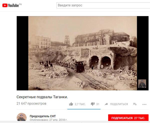 http://www.shestopalov.org/fotki_yandex_ru/vyparivateli/predsedatel_taganka2_parig_600.jpg