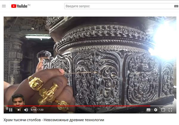 http://www.shestopalov.org/fotki_yandex_ru/vyparivateli/ramappa_temple_indiya.jpg