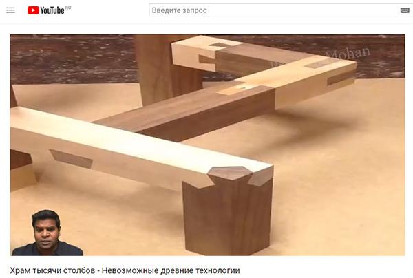 http://www.shestopalov.org/fotki_yandex_ru/vyparivateli/ramappa_temple_indiya_kladka.jpg
