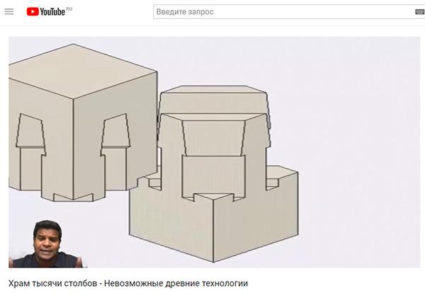 http://www.shestopalov.org/fotki_yandex_ru/vyparivateli/ramappa_temple_indiya_kladka_1.jpg