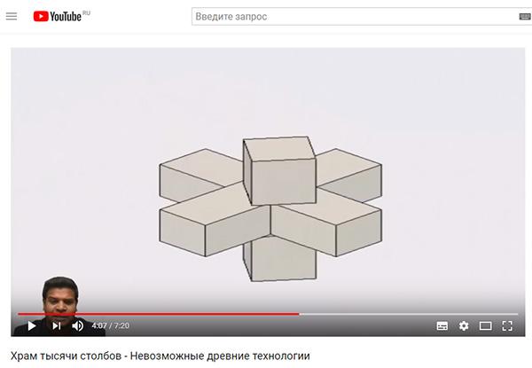 http://www.shestopalov.org/fotki_yandex_ru/vyparivateli/ramappa_temple_indiya_kladka_37.jpg