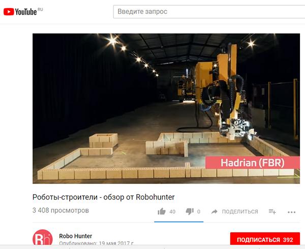 http://www.shestopalov.org/fotki_yandex_ru/vyparivateli/roboty.jpg