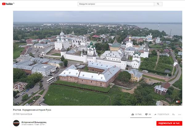 Экспедиции к выпаривателям родниковой воды - Страница 19 Rostov-veliky_kvadrokopter2