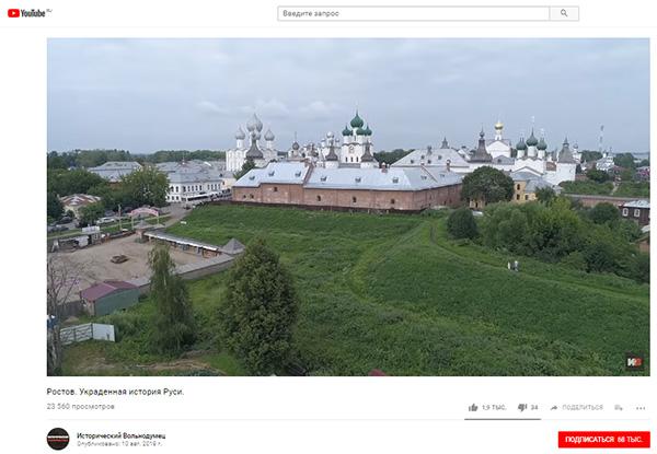 Экспедиции к выпаривателям родниковой воды - Страница 19 Rostov-veliky_kvadrokopter_val