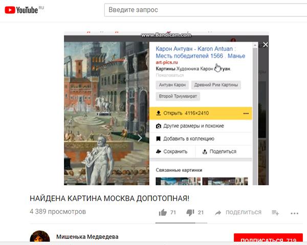 Экспедиции к выпаривателям родниковой воды - Страница 18 Ruinisty_moskva_bolshoy_teatr_avtor_nazvanie