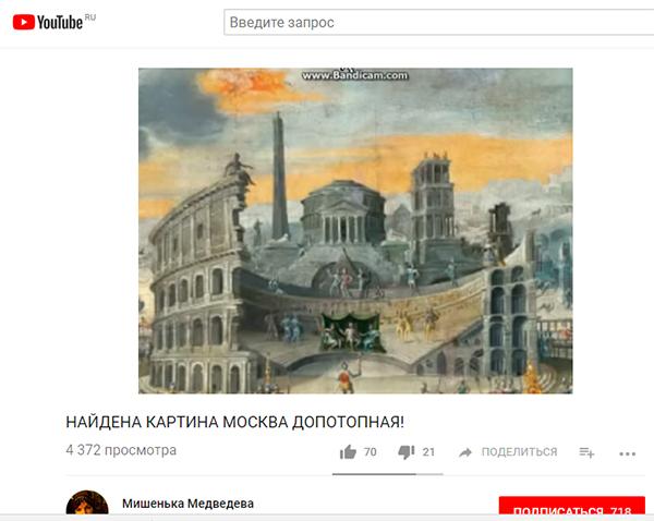 Экспедиции к выпаривателям родниковой воды - Страница 18 Ruinisty_moskva_bolshoy_teatr_i_tsum