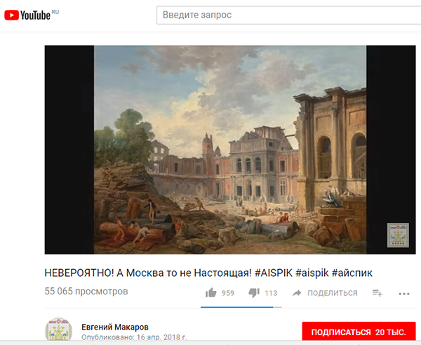 http://www.shestopalov.org/fotki_yandex_ru/vyparivateli/ruinisty_video_600.jpg