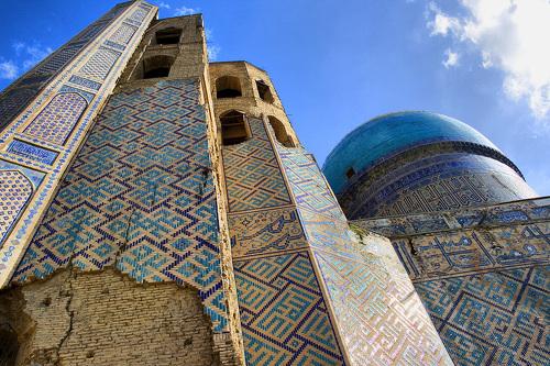 Экспедиции к выпаривателям родниковой воды - Страница 15 Samarkand_2