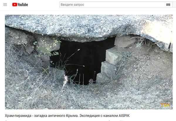 Экспедиции к выпаривателям родниковой воды - Страница 19 Sevastopol_konysheva_kolodets