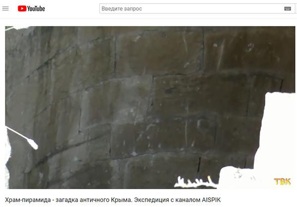Экспедиции к выпаривателям родниковой воды - Страница 19 Sevastopol_konysheva_kolodets_voda