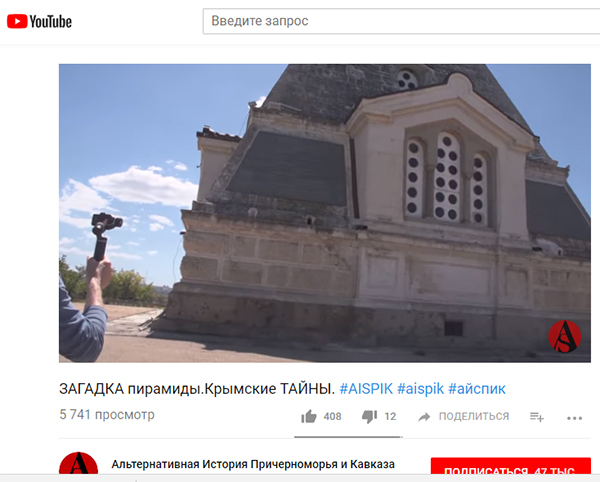 Экспедиции к выпаривателям родниковой воды - Страница 19 Sevastopol_nikolsky_xram_10