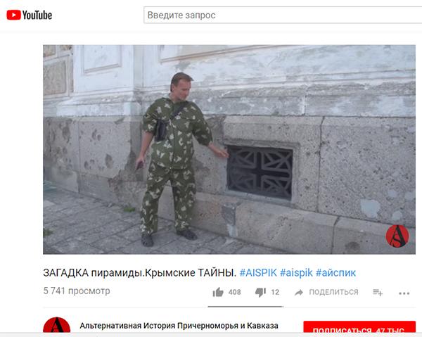 Экспедиции к выпаривателям родниковой воды - Страница 19 Sevastopol_nikolsky_xram_15