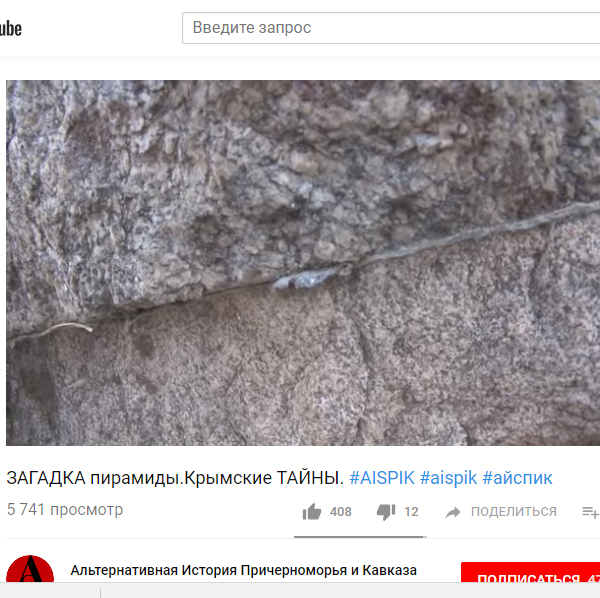 Экспедиции к выпаривателям родниковой воды - Страница 19 Sevastopol_nikolsky_xram_20_pb