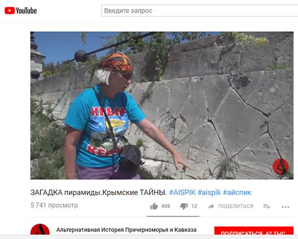 Экспедиции к выпаривателям родниковой воды - Страница 19 Sevastopol_nikolsky_xram_40