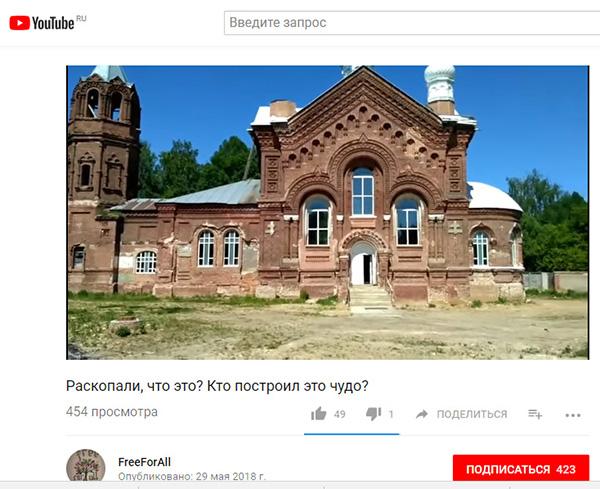 Экспедиции к выпаривателям родниковой воды - Страница 14 Shuya_ivanovskoy_video1_600