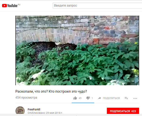 Экспедиции к выпаривателям родниковой воды - Страница 14 Shuya_ivanovskoy_video20_600