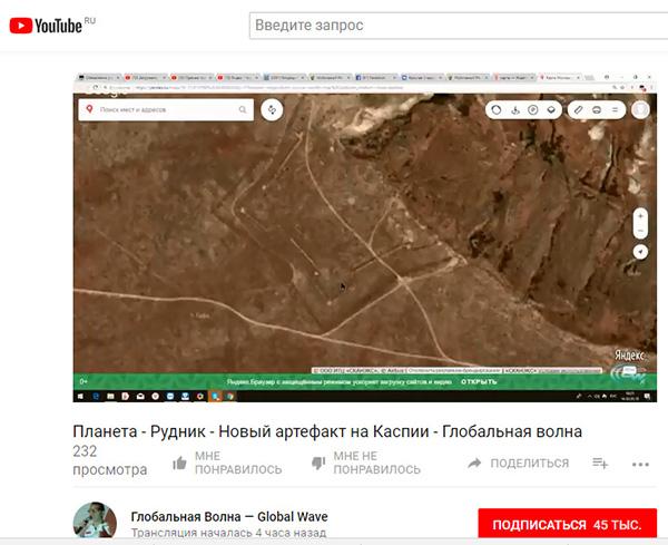 Экспедиции к выпаривателям родниковой воды - Страница 14 Starukhin_zenlya-rudnik_600