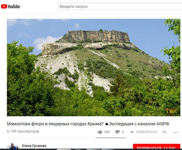 http://www.shestopalov.org/fotki_yandex_ru/vyparivateli/tepe-kermen_01.jpg