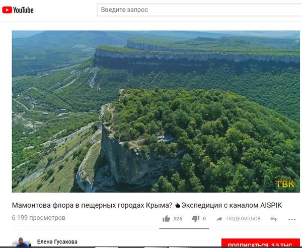 http://www.shestopalov.org/fotki_yandex_ru/vyparivateli/tepe-kermen_02.jpg