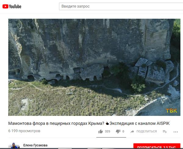 http://www.shestopalov.org/fotki_yandex_ru/vyparivateli/tepe-kermen_03.jpg