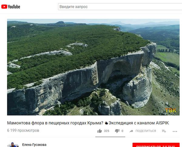 http://www.shestopalov.org/fotki_yandex_ru/vyparivateli/tepe-kermen_05.jpg