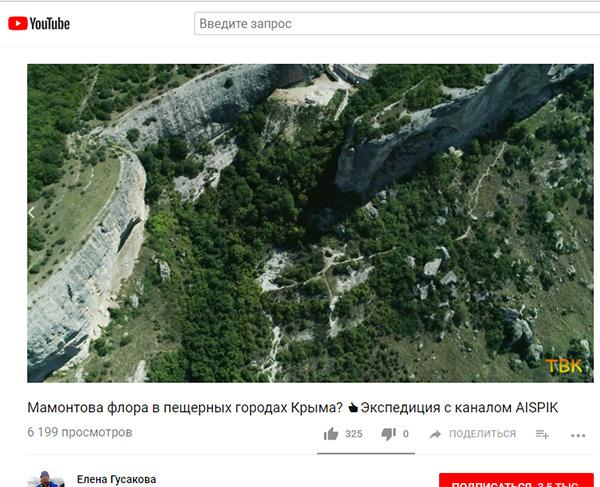http://www.shestopalov.org/fotki_yandex_ru/vyparivateli/tepe-kermen_06.jpg