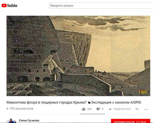 http://www.shestopalov.org/fotki_yandex_ru/vyparivateli/tepe-kermen_stena.jpg