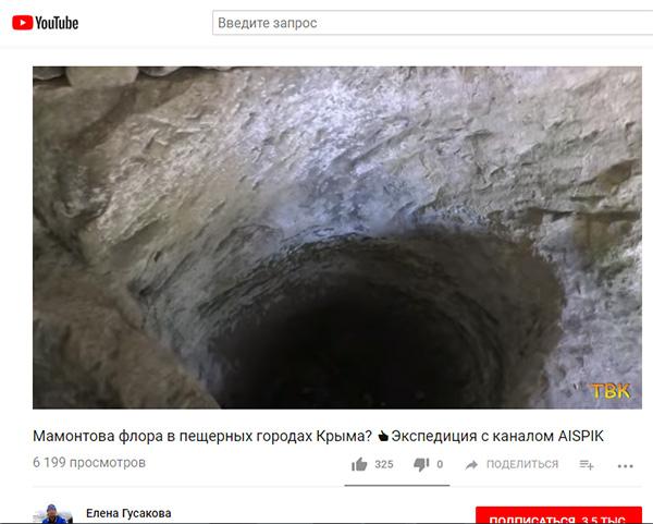 http://www.shestopalov.org/fotki_yandex_ru/vyparivateli/tepe-kermen_vannochka-torpan.jpg