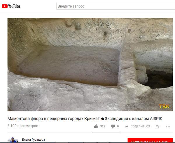 http://www.shestopalov.org/fotki_yandex_ru/vyparivateli/tepe-kermen_vannochka.jpg