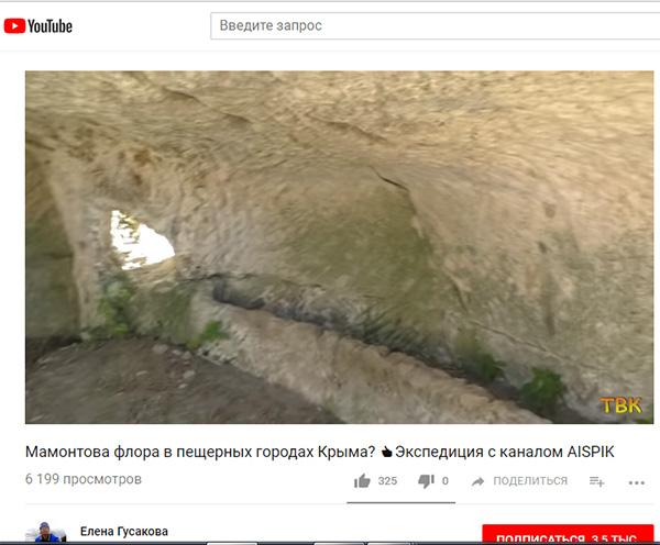 http://www.shestopalov.org/fotki_yandex_ru/vyparivateli/tepe-kermen_vannochka_3.jpg