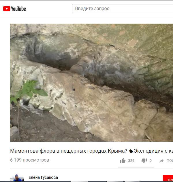 http://www.shestopalov.org/fotki_yandex_ru/vyparivateli/tepe-kermen_vannochka_3_dyrochka.jpg