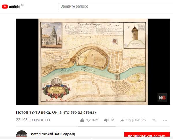 Экспедиции к выпаривателям родниковой воды - Страница 18 Torzhok_okna_v_stene_30