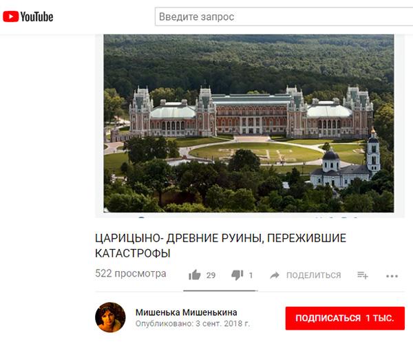 http://www.shestopalov.org/fotki_yandex_ru/vyparivateli/tsaritsyno.jpg